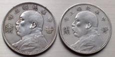 五元袁大头价值多少