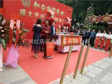 紅慶開業慶典啟動畫軸推桿卷軸銷量領先