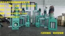 污水泵站專用粉碎性格柵結構及工作過程