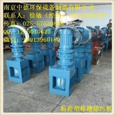 一體化泵站配套粉碎型格柵機供貨范圍