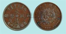 上海仪器鉴定大清铜币费用多少钱