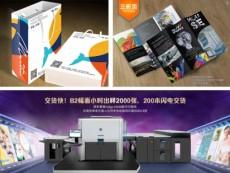 長沙專業印刷廠