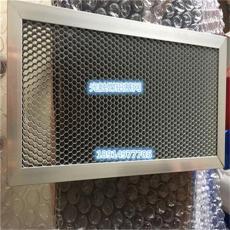 PVC PC 塑料网 喇叭网 音响配件/铝基过滤网