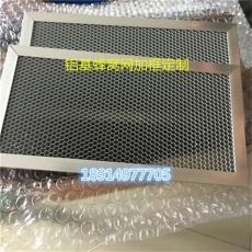 喇叭网塑料网 线路板过滤网 泡沫铝装修板