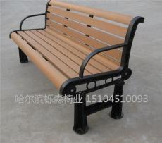 黑龙江旅游区休闲路椅 哈尔滨旅游区休憩椅