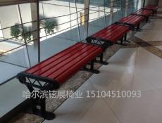 哈尔滨小区休闲椅 哈尔滨园林户外休闲坐椅