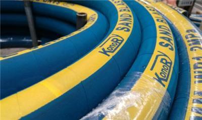 蓝色高耐磨喷砂软管