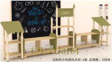 幼儿园实木橡木家具北欧系列玩具收纳柜厂家