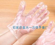全新料透明薄膜手套制造商