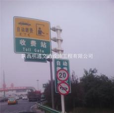 榆林道路标志牌加工厂 标牌厂家