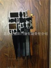 98系列铝包木门窗 140系列木包铝一体窗