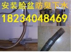 太原杏花岭街安装维修暖气水管灯具改造价格
