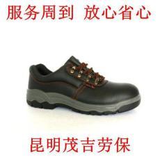 昆明防刺穿安全鞋批发商 选择茂吉选择放心