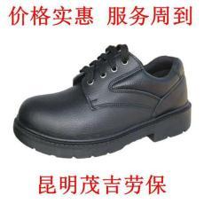 昆明安全鞋价格批发商 茂吉提供优质劳保鞋
