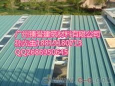 供应梅州市优质的铝镁锰板65-430厂家选臻誉