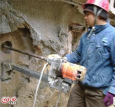 平顶山水钻打孔混凝土切割 开槽开门洞开窗