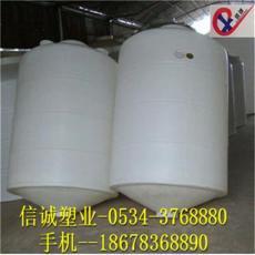 尖底储罐 带铁架锥形塑料桶 5立方尖底储