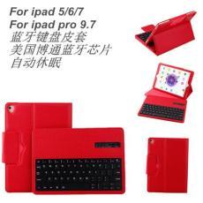 ipad ari air2 無線藍牙鍵盤荔枝紋分拆皮套