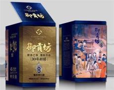 3D酒盒 立体酒盒 酒包装盒
