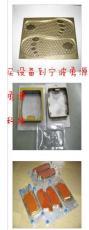 宁波高周波塑胶熔接机模具