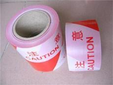 广州注意安全一次性护栏带批发价格厂家直销
