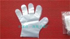 中号卫生透明一次性手套批发价钱