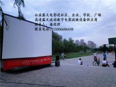 高清数字电影放映设备 流动电影播放机