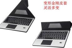 9寸10寸超薄鋁合金分體鍵盤觸摸鍵盤三系統