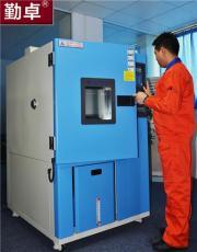 -70 -150 高低溫濕熱試驗箱