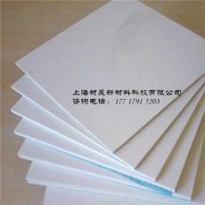 材晟 模具隔熱板 注塑機隔熱板硫化機隔熱板