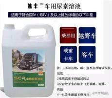 银川汽车尿素 银川车用尿素生产厂家