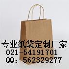 上海牛皮纸袋 服装纸袋 食品纸袋包装袋定做