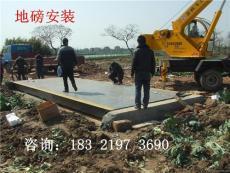 惠南地磅维修2000kg 惠南地磅厂