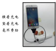 定型金屬軟管 懶人支架手機支架數據線手掌