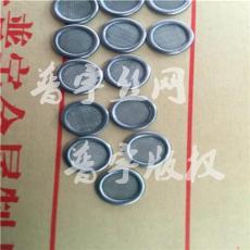 316不銹鋼編織網濾片直徑280mm300mm350mm