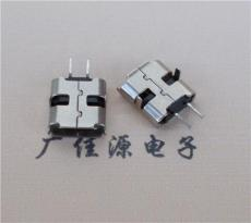 micro usb2p貼板母頭V8手機接口定義