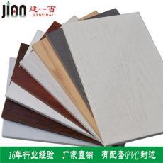 建一百免漆生态板 环保免漆生态板
