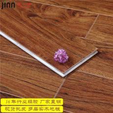 12mm多層實木復合地板