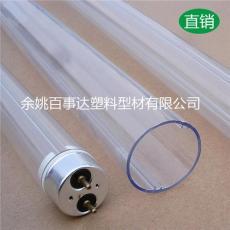 PC管厂家直销T8LED日光灯高透明PC塑料圆管