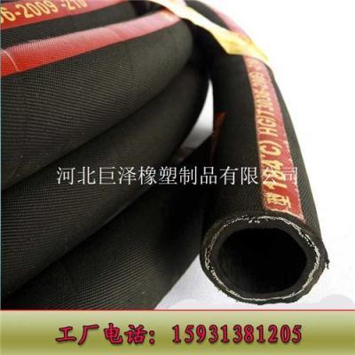 dn19mm两层钢编蒸汽管 耐高温橡胶管