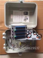 冷轧板1分32光分路器箱