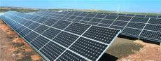 分布式光伏发电系统便携式光伏发电系统