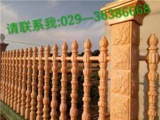 陕西水泥仿木雕花围栏 艺术围栏 GRC构件