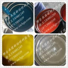西安食品級環氧樹脂涂料醬菜池防腐防水涂料