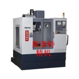 臺灣VMC640加工中心價格VMC640立式加工中心