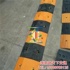 优质橡胶减速带 公路缓冲带 交通设施