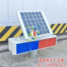 太阳能爆闪灯 双面LED太阳能频闪灯 太阳能