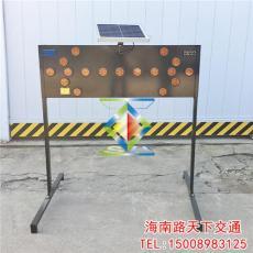 太阳能双箭头导向牌 施工导向牌公路箭头导