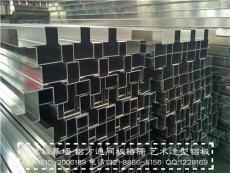 凹凸外墙装饰板 菱形冲孔长城型铝单板