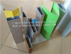金属天花厂家 生产滴水型挂片 S型铝挂板